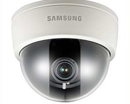 kamerarendszer - biztonsági kamera